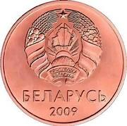 Belarus 5 Kopeks 2009 (fr) Atelier de Kremnica KM# 563 Standard Coinage БЕЛАРУСЬ 2009 coin obverse