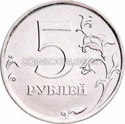 Russia 5 Roubles 2016ММД Moscow Mint Standard Coinage 5 РУБЛЕЙ coin reverse