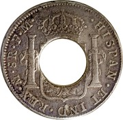 Canada 5 Shilling Charles IIII Holey Dollar 1791-1808 KM# 2.1 ·HISPAN·ET IND·REX·M·8R·F·M· coin reverse