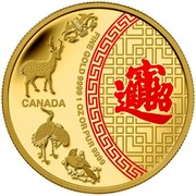 Canada 50 Dollars Blessings 2014 Proof KM# 1729 CANADA FINE GOLD 9999 1 OZ OR PUR 9999 coin reverse