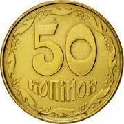 Ukraine 50 Kopiyok 7 grooves 5 berries 1992 KM# 3.3a 50 КОПІЙОК coin reverse