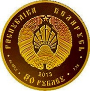 Belarus 50 Roubles The Slavic Woman 2013  РЭСПУБЛІКА БЕЛАРУСЬ 2013 AU 999,9 50 РУБЛЁЎ 7,78 coin obverse