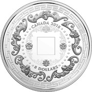 Canada 8 Dollars Good Luck Charms: Five Blessings 2018 Proof CANADA 2018 8 DOLLARS SN coin reverse