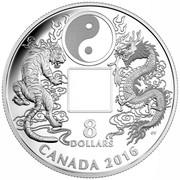 Canada 8 Dollars Tiger and Dragon Yin and Yang 2016 Proof KM# 2113 8 DOLLARS CV CANADA 2016 coin reverse