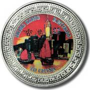 UK One Dollar Hong Kong Returns to China 1997 HONG KONG RETURNS TO CHINA coin reverse