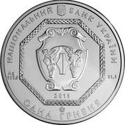 Ukraine One Hryvnia Archangel Michael - Ariel Kiev 2015 lily BU НАЦІОНАЛЬНИЙ БАНК УКРАЇНИ AG 999,9 31,1 2015 ОДНА ГРИВНЯ coin obverse