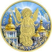 Ukraine One Hryvnia (Archangel Michael - Cathedral)  coin reverse