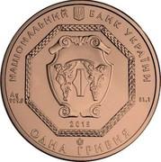 Ukraine One Hryvnia Archangel Michael - Clouds 2015 lily BU НАЦІОНАЛЬНИЙ БАНК УКРАЇНИ AG 999,9 31,1 2015 ОДНА ГРИВНЯ coin obverse