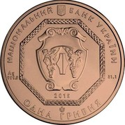 Ukraine One Hryvnia Archangel Michael - Fresco 2015 lily BU НАЦІОНАЛЬНИЙ БАНК УКРАЇНИ AG 999,9 31,1 2015 ОДНА ГРИВНЯ coin obverse