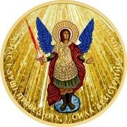 Ukraine One Hryvnia Archangel Michael - God's Rays 2015 lily BU ЗА НАС І ДУШІ ПРАВЕДНИХ І СИЛА АРХЕСТРАТИГА МИХАІЛА coin reverse