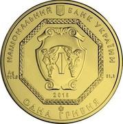 Ukraine One Hryvnia Archangel Michael - Orange Ukraine Pattern 2015 lily BU НАЦІОНАЛЬНИЙ БАНК УКРАЇНИ AG 999,9 31,1 2015 ОДНА ГРИВНЯ coin obverse