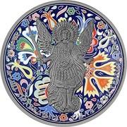 Ukraine One Hryvnia Archangel Michael - Ornament 2015 lily BU ЗА НАС І ДУШІ ПРАВЕДНИХ І СИЛА АРХЕСТРАТИГА МИХАІЛА coin reverse