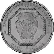 Ukraine One Hryvnia Archangel Michael - Synaxis 2015 lily BU НАЦІОНАЛЬНИЙ БАНК УКРАЇНИ AG 999,9 31,1 2015 ОДНА ГРИВНЯ coin obverse