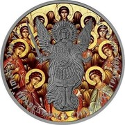 Ukraine One Hryvnia Archangel Michael - Synaxis 2015 lily BU ЗА НАС І ДУШІ ПРАВЕДНИХ І СИЛА АРХЕСТРАТИГА МИХАІЛА coin reverse