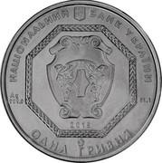 Ukraine One Hryvnia Archangel Michael - Tryzub 2015 lily BU НАЦІОНАЛЬНИЙ БАНК УКРАЇНИ AG 999,9 31,1 2015 ОДНА ГРИВНЯ coin obverse