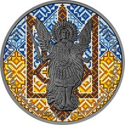 Ukraine One Hryvnia Archangel Michael - Tryzub 2015 lily BU ЗА НАС І ДУШІ ПРАВЕДНИХ І СИЛА АРХЕСТРАТИГА МИХАІЛА coin reverse