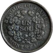 Canada Un Sou lower Canada Banque du Peuple ND KM# Tn4 BANQUE DU PEUPLE UN SOU MONTREAL coin reverse