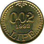 Slovenia 0.02 Lipe 1992 UNC X# Tn5 Standart Coinage 0,02 1992 LIPE coin reverse