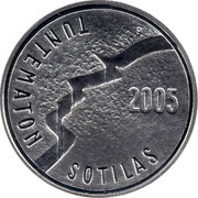 Finland 10 Euro Finnish Film Art 2005 P-M KM# 122 TUNTEMATON SOTILAS 2005 P coin reverse