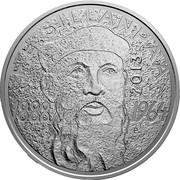 Finland 10 Euro Frans Eemil Sillanpaa 2013 Proof KM# 201 F. E. SILLANPÄÄ 2013 P 1888 1964 coin reverse