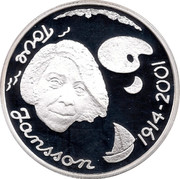 Finland 10 Euro Tove Jansson 2004 M-M KM# 116 TOVE JANSSON 1914-2001 coin reverse