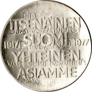 Finland 10 Markkaa 60th Anniversary of Independence 1977 K-H KM# 55 ITSENAINEN SUOMI YHTEINEN ASIAMME 1917-1977 coin obverse