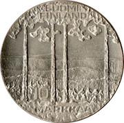 Finland 10 Markkaa 75th Anniversary of President Kekkonen 1975 S-H KM# 54 SUOMI FINLAND S 10 H MARKKAA coin reverse