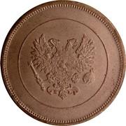 Finland 10 Pennia Nikolai II (Civil War Coinage) 1917 KM# 18 coin obverse