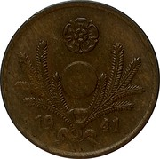 Finland 10 Pennia Without center hole 1941 KM# 33.2 1941 coin obverse