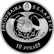 Belarus 10 Roubles European Goldfinch 2018 Proof РЭСПУБЛІКА БЕЛАРУСЬ AG 925 2018 10 РУБЛЁЎ coin obverse