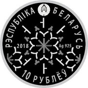 Belarus 10 Roubles Winter sports. Freestyle 2018 Proof РЭСПУБЛІКА БЕЛАРУСЬ 2018 AG 925 10 РУБЛЁЎ coin obverse