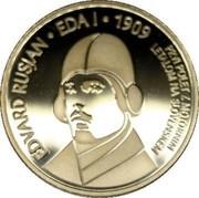 Slovenia 100 Euro Aircraft Flight Anniversary 2009 Proof KM# 87 EDVARD RUSJAN ∙ EDA I ∙ 1909 PRVI POLET Z MOTORNIM LETALOM NA SLOVENSKEM coin reverse