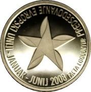 Slovenia 100 Euro EU Presidency 2008 Proof KM# 79 100 EURO 2008 SLOVENIJA coin obverse