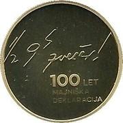 Slovenia 100 Euro May Declaration 2017 Proof ½ 9H ZVEČER! 100 LET MAJNIŠKA DEKLARACIJA coin reverse