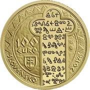 Slovakia 100 Euro Prince Rastislav of Great Moravia 2014 Proof KM# 136 100 EURO SLOVENSKO 2014 coin obverse