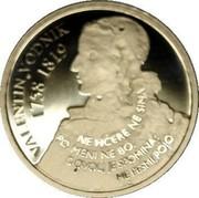Slovenia 100 Euro Valentin Vodnik 2008 Proof KM# 77 VALENTIN.VODNIK 1758 1819 NE NE HCERE SINA PO MENI NE BO, DOVOLJ JE SPOMINA: PESMI POJO ME coin reverse