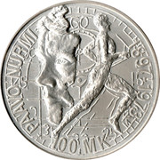 Finland 100 Markkaa 100th Birthday - Paavo Nurmi 1997 M-S KM# 84 PAAVO NURMI 1897 1973 100 MK coin reverse