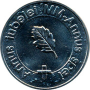 Finland 100 Markkaa Jubilee Year 2000 2000 M L-M KM# 92 ANNUS IUBELEI MM - ANNUS SPEI coin reverse