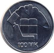 Finland 100 Markkaa World Ice Hockey Championships 1991 L-M KM# 69 100 MK coin reverse
