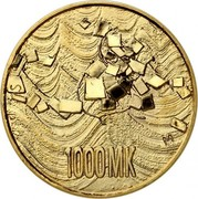 Finland 1000 Markkaa 75th Anniversary of Independence 1992 M-S KM# 72 1000 MK S M coin reverse