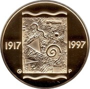 Finland 1000 Markkaa 80th Anniversary of Independence (1997) M-P Proof KM# 86 1917 1997 P coin reverse