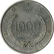 Finland 1000 Markkaa Snellman 1960 S-J KM# 43 1860 ∙ 4 ∙ 1960 IV 1000 MARKKAA S J coin reverse