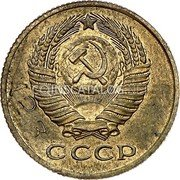 Russia 15 Kopeks Trial Strike 1956 Ushakov# 204(Р-2) - copper-manganese alloy with a nickel admixture СССР coin obverse