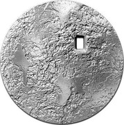 Finland 20 Euro Peace and Security 2009 K KM# 172 coin reverse