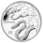 Canada 250 Dollars Year of the Snake 2013 Proof KM# 1366 CANADA CRR coin reverse