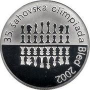Slovenia 2500 Tolarjev 35th Chess Olympiad 2002 Proof KM# 48 35. ŠAHOVSKA OLIMPIADA BLED 2002 coin reverse