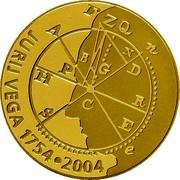 Slovenia 25000 Tolarjev Jurij Vega 2004 Proof KM# 59 JURIJ VEGA 1754•2004 coin reverse