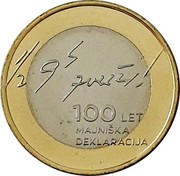 Slovenia 3 Euro (May Declaration) ½ 9H ZVEČER! 100 LET MAJNIŠKA DEKLARACIJA coin reverse
