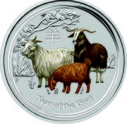 Australia 30 Dollars Year of the Goat - Gemstone Eyes 2015 P YEAR OF THE GOAT coin reverse