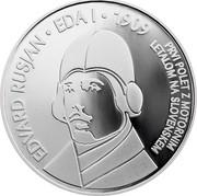 Slovenia 30 Euro Aircraft Flight Anniversary 2009 Proof KM# 86 EDVARD RUSJAN ∙ EDA I ∙ 1909 PRVI POLET Z MOTORNIM LETALOM NA SLOVENSKEM coin reverse